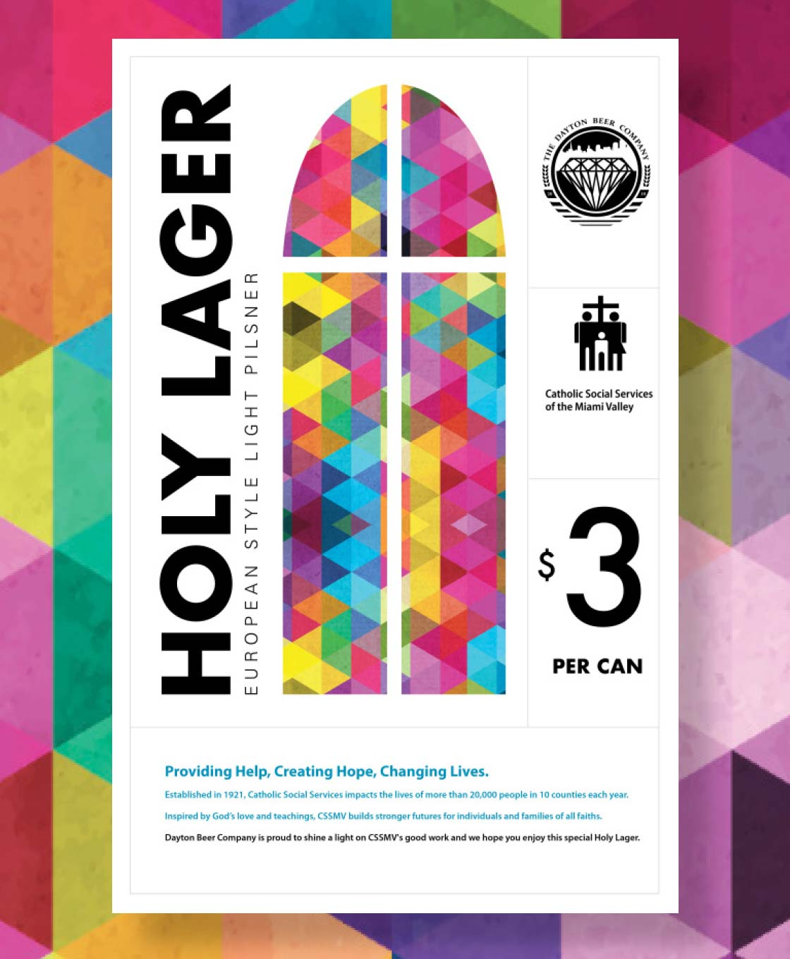 css-holy-lager-poster